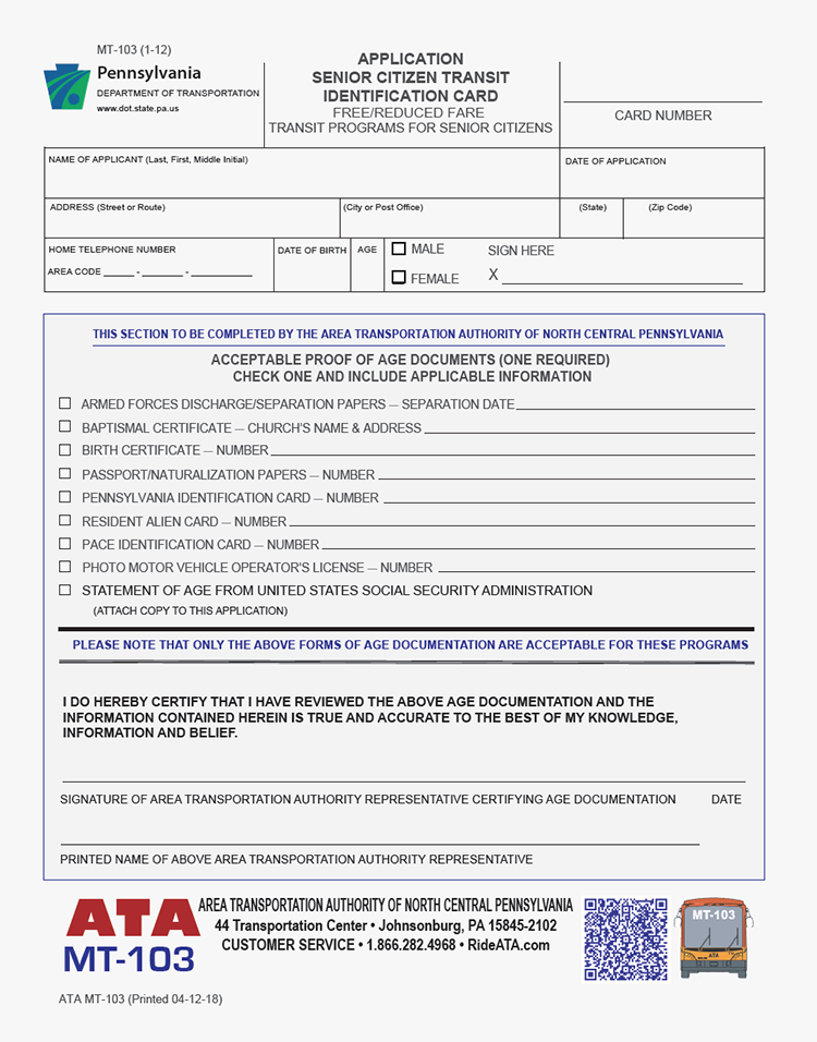The ATA MT 103 Fill In Form